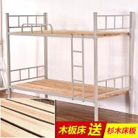 上下铺铁床工地双层床学生高低床上下床宿舍高低铺钢架床 其他 1.2米以下