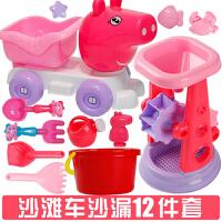 儿童沙滩玩具车套餐挖沙漏大号洗澡工具宝宝决明子铲子桶玩沙组合