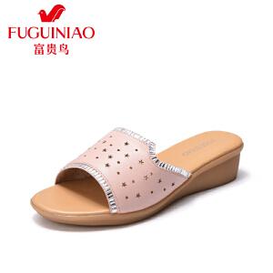 富贵鸟女鞋2017夏季新品坡跟凉鞋女一字拖时尚凉拖鞋