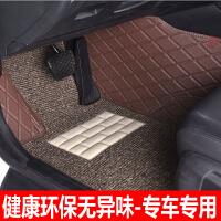 环保汽车脚垫 比亚迪 F3 F6 F0 S6 G3 G6 L3 E3 速锐 思锐/5秦汽车脚垫中华 俊杰FRV/FSV