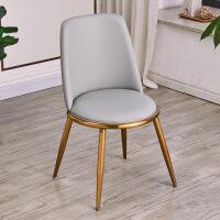 【品牌热卖】椅子北欧铁艺家具餐桌椅子 现代简约饭店客厅靠背家用餐椅