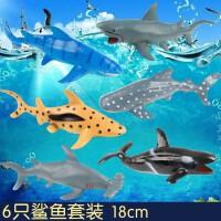 软胶仿真海洋生物动物模型玩具大白鲨鱼虎鲸巨齿鲨鲸鲨旋齿鲨套装SN3527 软胶橡胶 鲨鱼套装 6只 送 12只小海洋