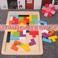 俄罗斯方块儿童拼图积木玩具1-3-4-6周岁男女孩幼儿园力开发 经典 俄罗斯方块