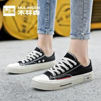 木林森女鞋新款秋鞋经典低帮复古港风板鞋学生帆布鞋休闲鞋