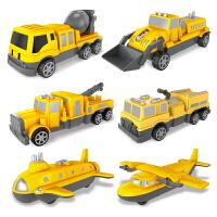 拼装海陆空汽车飞机磁性磁力儿童益智积木男孩玩具