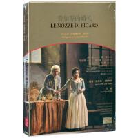 新华书店正版 歌剧 费加罗的婚礼 2DVD 国家大剧院 莫扎特