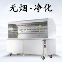 无油烟净化木炭烧烤炉多功能一体烧烤车净化器