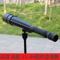 经典ZT8-24X40微光夜视 高清高倍变倍单筒望远镜