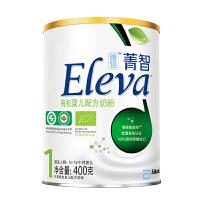 【旗舰店】雅培Eleva菁智菁挚有机婴儿配方奶粉1段400克 (丹麦原装进口) 400克*1罐 (18年11月产)