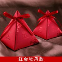 结婚用品抖音喜糖盒婚礼糖果盒礼盒喜糖盒子创意中国风糖盒喜糖袋