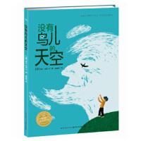 海豚�L本花�@:�]有�B�旱奶炜� [法]雷米・古�� �L �L江少年�和�出版社 9787556083121