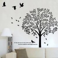 宜美贴 菩提树简约墙贴 客厅卧室沙发电视墙大型墙面装饰
