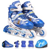 HEALTH/飞人海尔斯50999轮滑鞋全套装 旱冰鞋 可调码溜冰鞋直排轮