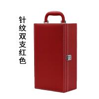 拉菲红酒盒子双支装礼盒通用带包装葡萄酒皮质盒手提