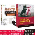 java*不错程序设计(第3版)+java*从入门到精通 赠光盘 视频教程 网页设计 web前端设计 人民邮电出版社