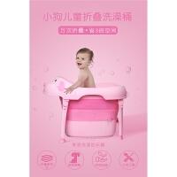 儿童折叠洗澡桶可坐大号宝宝浴桶 婴儿用品泡澡桶小孩洗澡盆浴盆