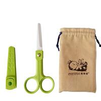 美帝亚陶瓷剪刀婴儿辅食剪刀厨房刀具食物剪卫生宝宝熟食剪刀