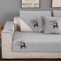 夏季北欧沙发垫布艺四季通用简约现代实木棉麻沙发套罩靠背巾坐垫J