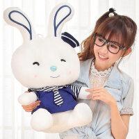 可爱毛绒玩具兔子公仔布偶娃娃玩偶小白兔兔抱枕儿童生日礼物女孩 蓝色 60厘米