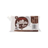 【网易考拉】【品牌直采】Healtheries 贺寿利 香浓干吃奶片 巧克力味 10片 210克