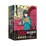 青崎有吾三馆之谜 (图书馆/体育馆/水族馆之谜)    T25867