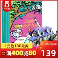 爱丽丝梦游仙境立体书珍藏版 乐乐趣3d立体中文版文学名著翻翻书 6-10岁青少年世界经典童话绘本立体故事书 150周年