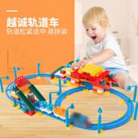 越诚小火车兼容�犯呋�木拼装玩具益智大颗粒动脑儿童男女孩子礼物