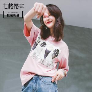七格格2017秋装新款bf风时尚印花亮片钉珠宽松圆领中短袖T恤女