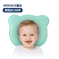 慕仕 婴儿枕头 新生儿儿童宝宝卡通定型枕头无异味记忆枕莫代尔棉枕套