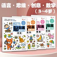 拼图2-3岁 动手动脑玩拼图 阶梯拼图(套装共6册)邦臣小红花宝宝智力儿童拼图小红花童书畅销书儿童拼图玩具 幼儿益智拼