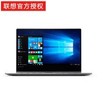 联想(Lenovo) Yoga5pro Yoga910 13.9英寸轻薄触控笔记本电脑 i7-7500U/8G/512