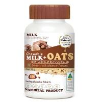 【 网易考拉】Milk Bobbles博贝斯澳洲原装进口儿童学生成人孕妇牛奶燕麦坚果奶片120粒/瓶 榛子巧克力味