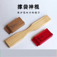 通用茶叶包装启袋器两用木质棍岩茶红茶茶叶真空小泡袋撑袋杆 撑袋杆