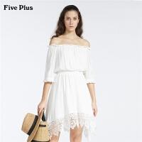 Five Plus女装一字领露肩连衣裙松紧高腰短裙子拼接刺绣纯色