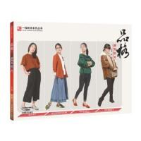一线教学系列丛书 品格 速写照片,成辉,河南美术出版社9787540131753