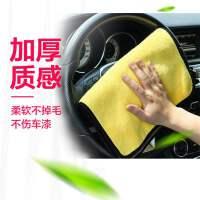 洗车毛巾不掉毛大号加厚擦车布汽车用吸水车内专用巾擦玻璃抹布