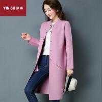 长款针织毛衣外套 秋冬新品女士羊毛大衣 纯色休闲显瘦开衫