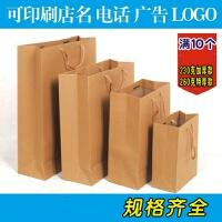 牛皮纸袋定做服装店袋 手提袋批发定制logo 购物袋小号礼品袋