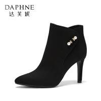 Daphne/达芙妮 冬季性感加绒珍珠靴子 尖头细跟高跟短靴女