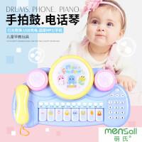 婴幼儿玩具 趣味手拍鼓电子琴玩具宝宝儿童早教益智礼盒装生日礼物