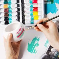 温莎牛顿丙烯颜料24色套装初学者12色丙烯画炳稀diy手绘石头画鹅卵石彩绘纺织纤维防水不易掉色颜料