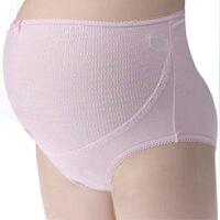 慈颜孕妇内裤托腹内裤 孕妇裤 产妇短裤底裤 大码可调节C205