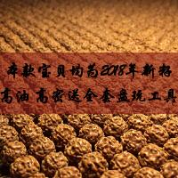 小金刚菩提子108颗 印尼天然大小金刚原籽男女士佛珠手串项链