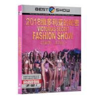 2018�S多利��的秘密DVD 上海站�r尚模特秀+泳�b秘季 高清dvd碟片