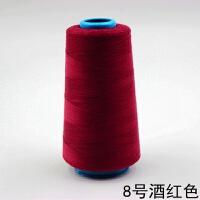 配线用品针线包礼品缝纫机线红线打包线家用丝线针线老式手缝线 酒