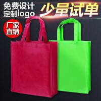 2019无纺布袋子定做手提袋环保袋定制购物袋现货印字logo订做广告