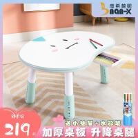 南希儿童花生桌可升降学习桌子宝宝防撞游戏桌幼儿园画画写字书桌