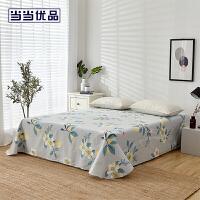 当当优品床单 纯棉斜纹单人床单160*230cm 春晓(浅灰)