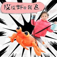 毛绒玩具表情包抱枕搞笑怪玩偶生日礼物女生创意皮皮虾我们走公仔