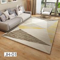 北欧简约风格地毯客厅茶几床边垫现代几何长方形大厅家用地毯定制